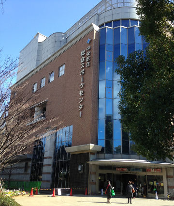 hamacyo_park_center
