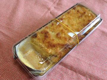 premium_cheesecake10