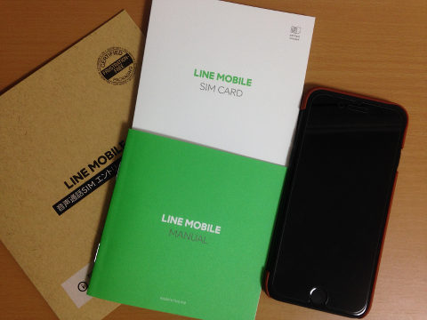 linemobile04