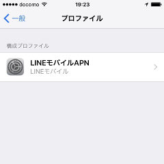 linemobile07