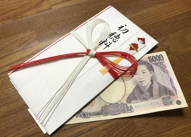 熨斗袋+5000円札