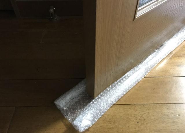 ドアの防寒