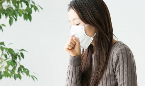 花粉症ー咳