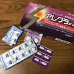 花粉症の薬