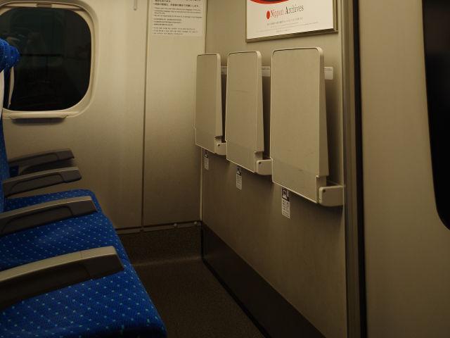 新幹線一番前の席