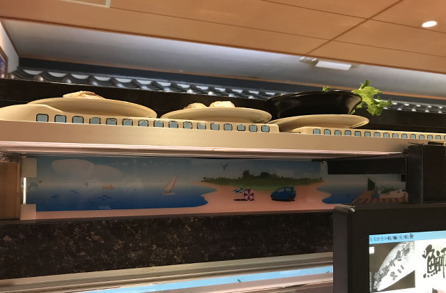 きときと寿司 レール新幹線