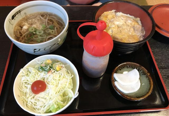 東京苑 - 親子丼セット
